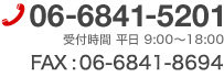 +81-06-6841-5201 Appointment weekday 9:00~18:00